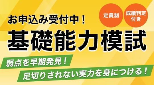 banner_koumuin_sougou19.png
