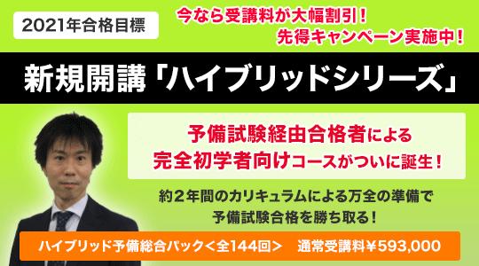 banner_shihou24.png