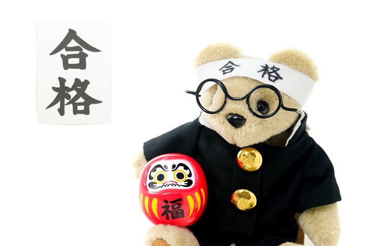 司法試験・予備試験 独学