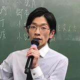 田中 圭祐 先生