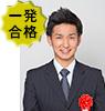 喜多 俊介さん