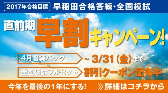 banner_shisho_25_chokuzen.png